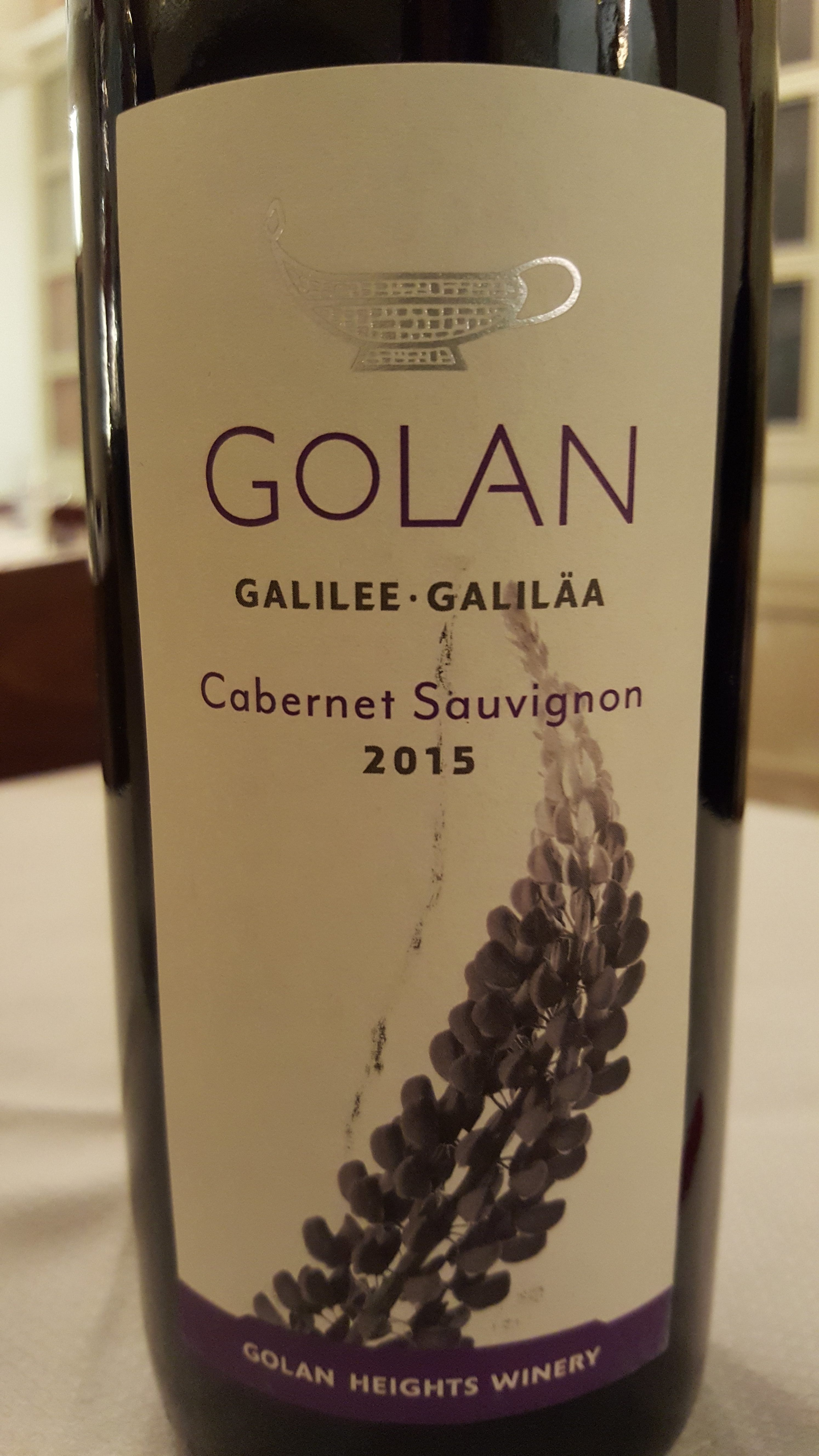 Wine from Galilee
